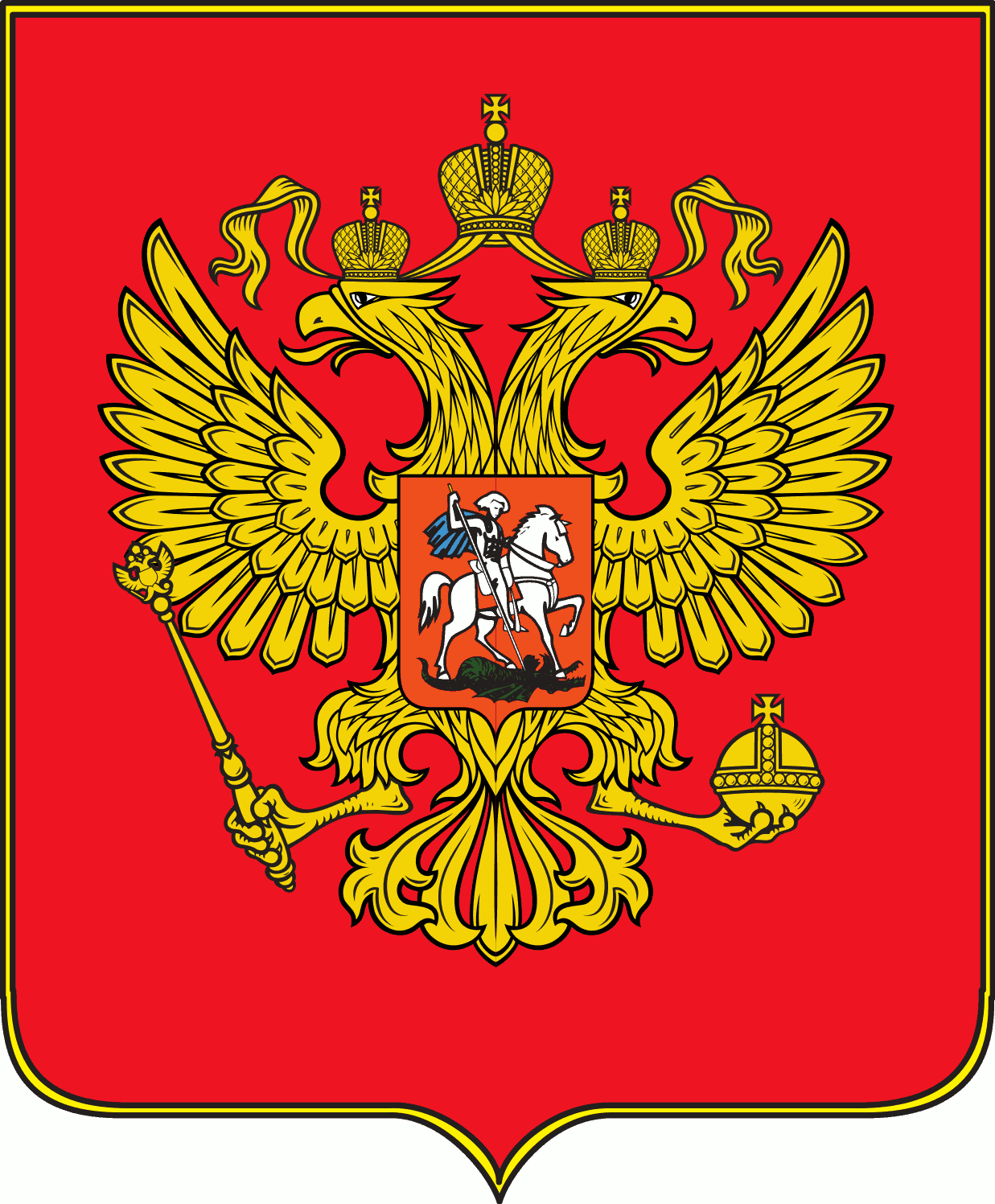Coat_of_arms_of_the_Russian_Federation_1991