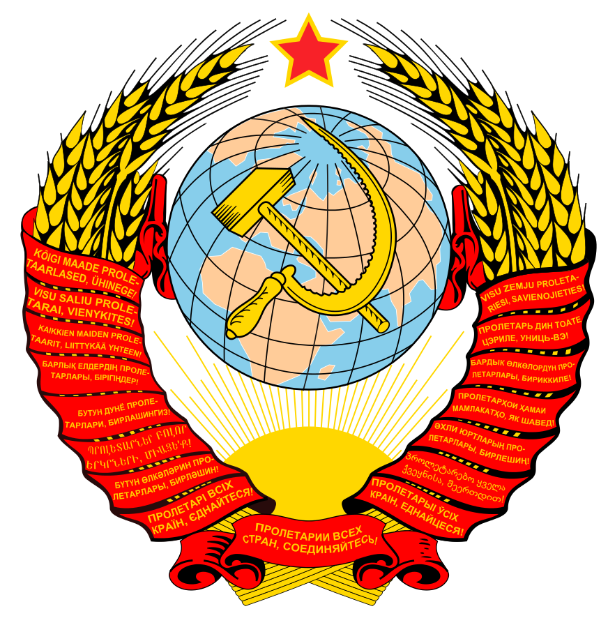 Coat_of_arms_of_the_Soviet_Union_1946-1956