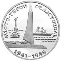 Монета Национального банка Украины «Город-герой Севастополь»