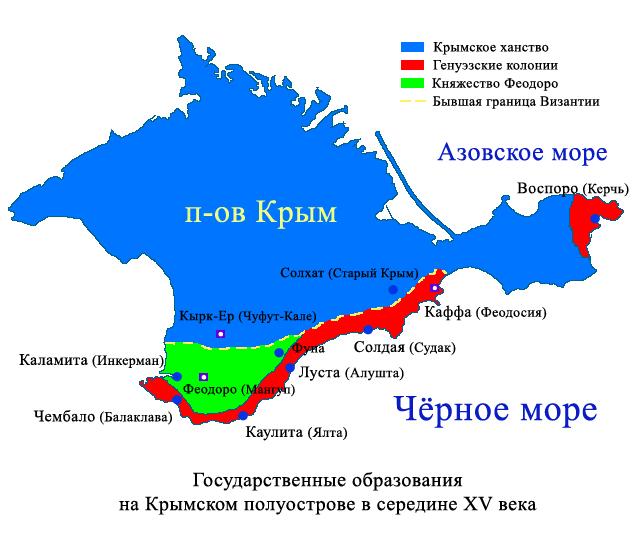 Крымский полуостров в середине XV века