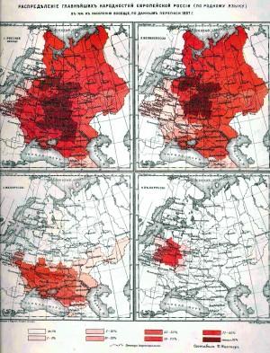 Распределение восточных славян, согласно переписи