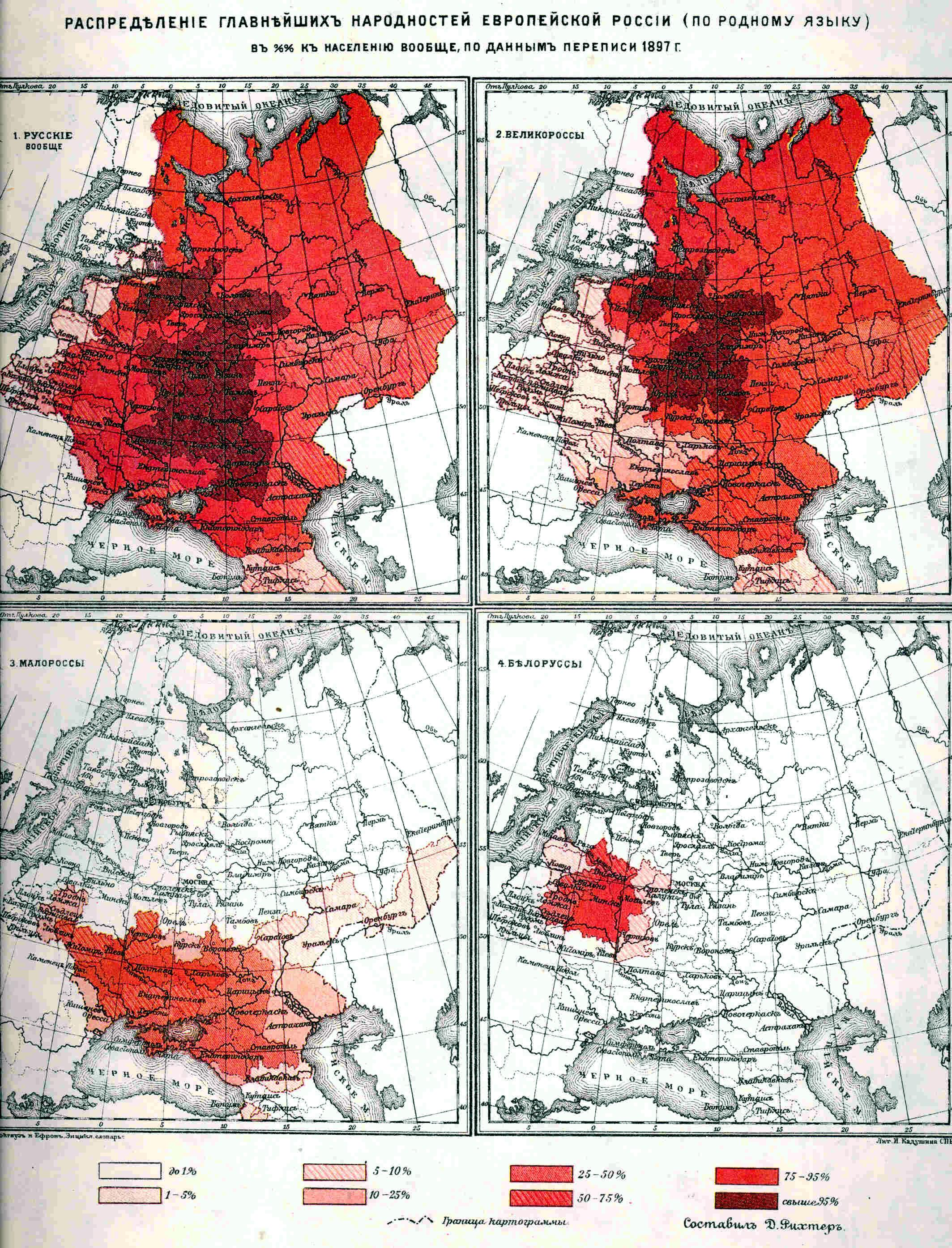 Ethnic_distribution_census-1897.jpg