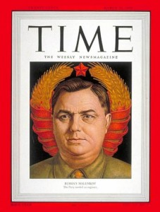 Председатель Совета министров СССР (1953–1955) Георгий Маленков (коллаж с обложки американского журнала)