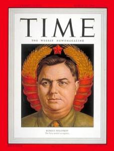 Голова Ради міністрів СРСР (1953–1964) Георгій Маленков (колаж на обкладинці американського журналу)