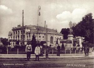 Здание Купеческого собрания в Киеве, где в апреле 1917 г. проходил Всеукраинский национальный конгресс. Фото начала 20 века.