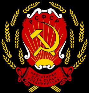 RSFSR_1920-1978_