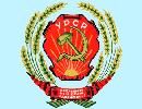 USSR_1937-1949