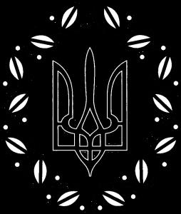 Герб Української Народної Республіки (1918)