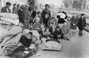 Депортация крымских татар (1944)