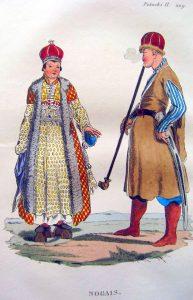 Монголоїди ногайці