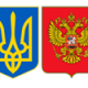 ukr-rus