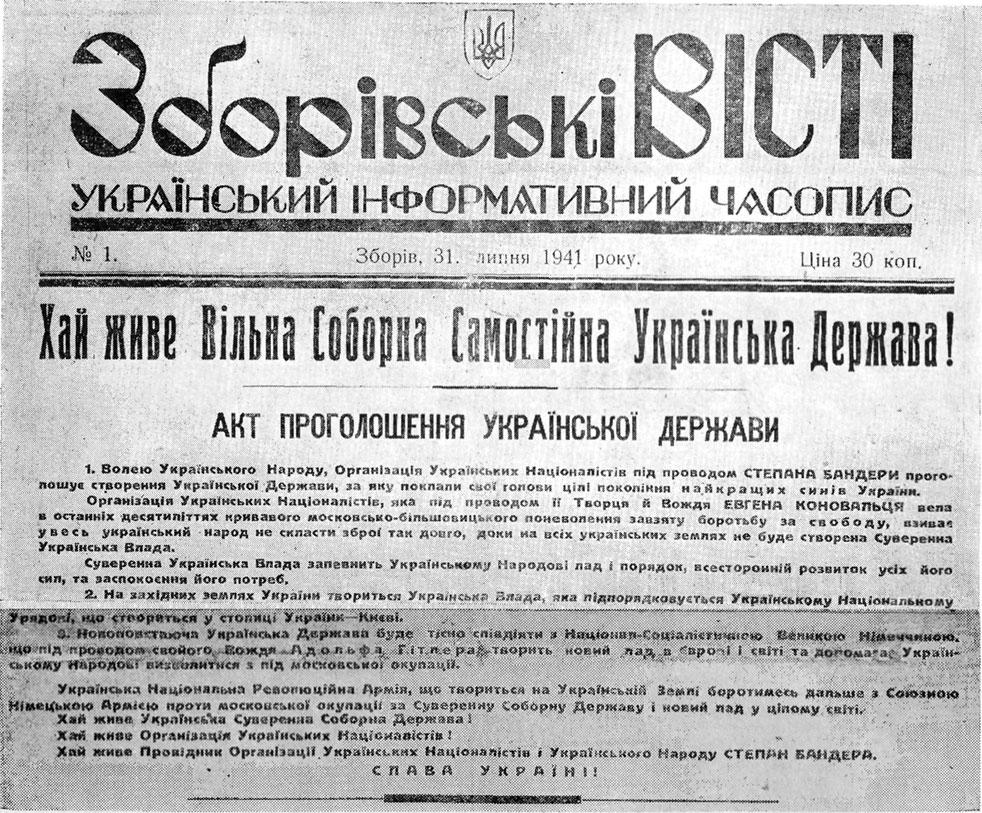 30-06-1941(1)