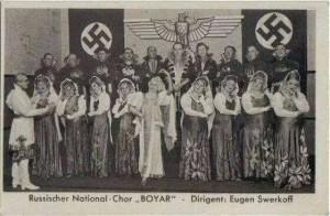 Русский национальный хор «Бояр» (диригент Евгений Сверков)