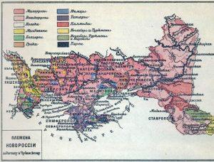 Племена Новороссии (1872)