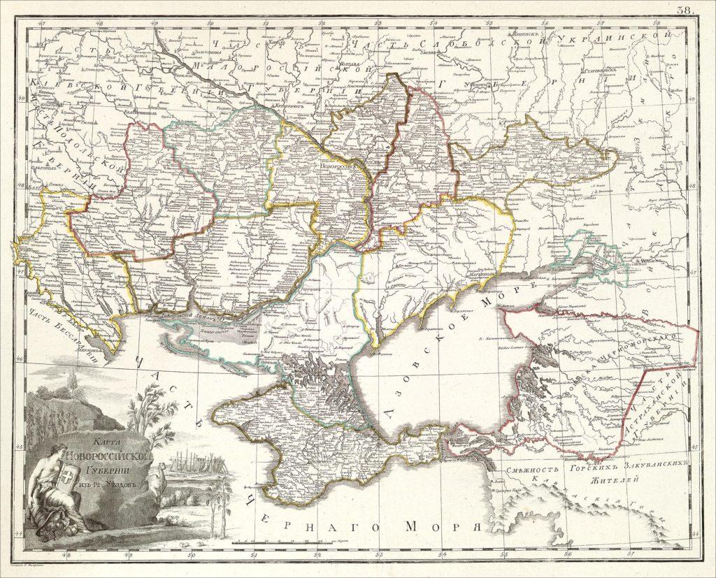 Новороссийская губерния (из сборника карт Российской империи, 1800 г.)