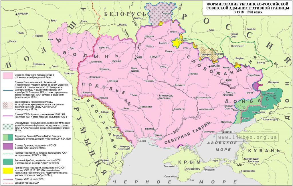Здравствуйте!Что непонянет украина в границах 1922 года графов (схем)