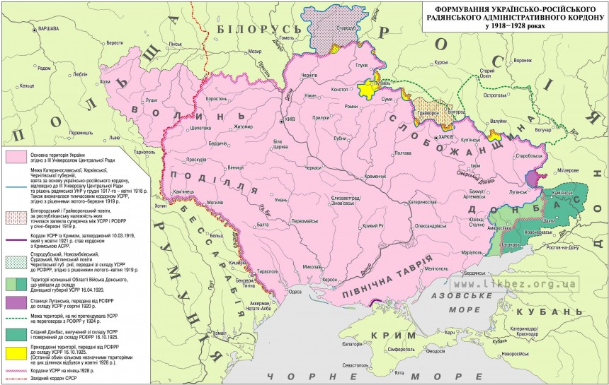 border-1918-1928_ukr