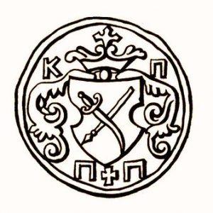Печатка Кальміуської паланки Запоріжжя 1768 р.