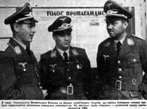 Военнослужащие «УВВ» — члены воинской части люфтваффе