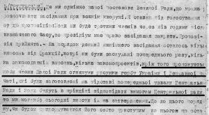 22_03_1918