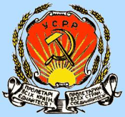 Герб УССР (1929–1937)
