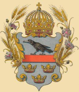 Герб Королевства Галиции и Лодомерии