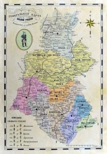 Генеральная карта Малой России, разделенной на 10 полков