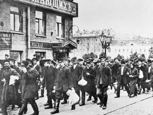 Мобилизация в Российской империи (1914)