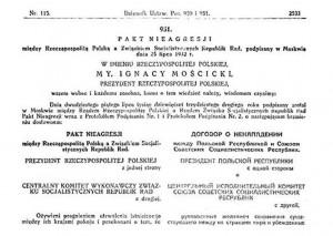 Перша сторінка радянсько-польського договору 1932 р.