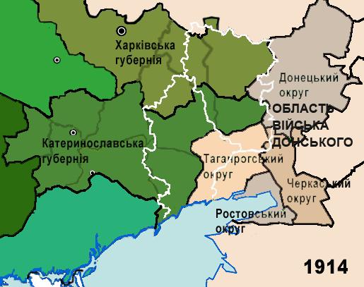 Из чего составлены Донецкая и Луганская области