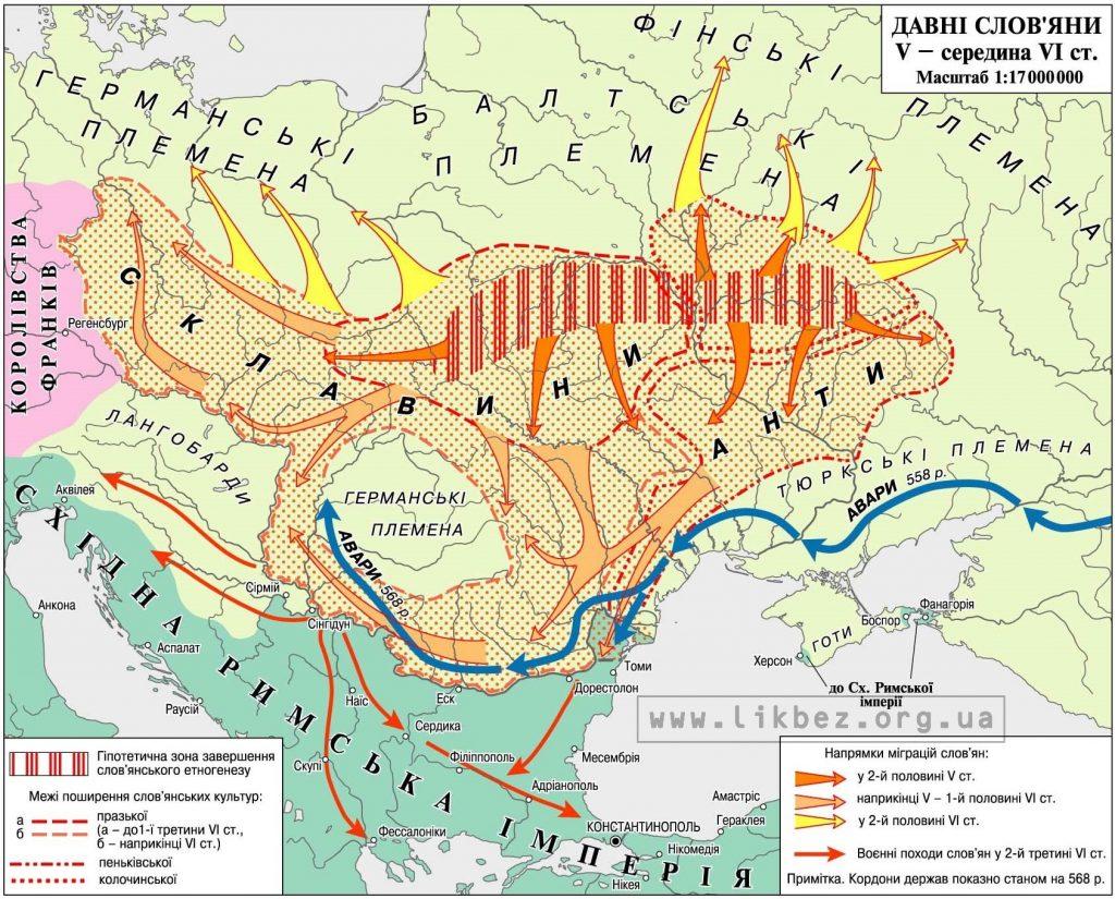slav_map_1