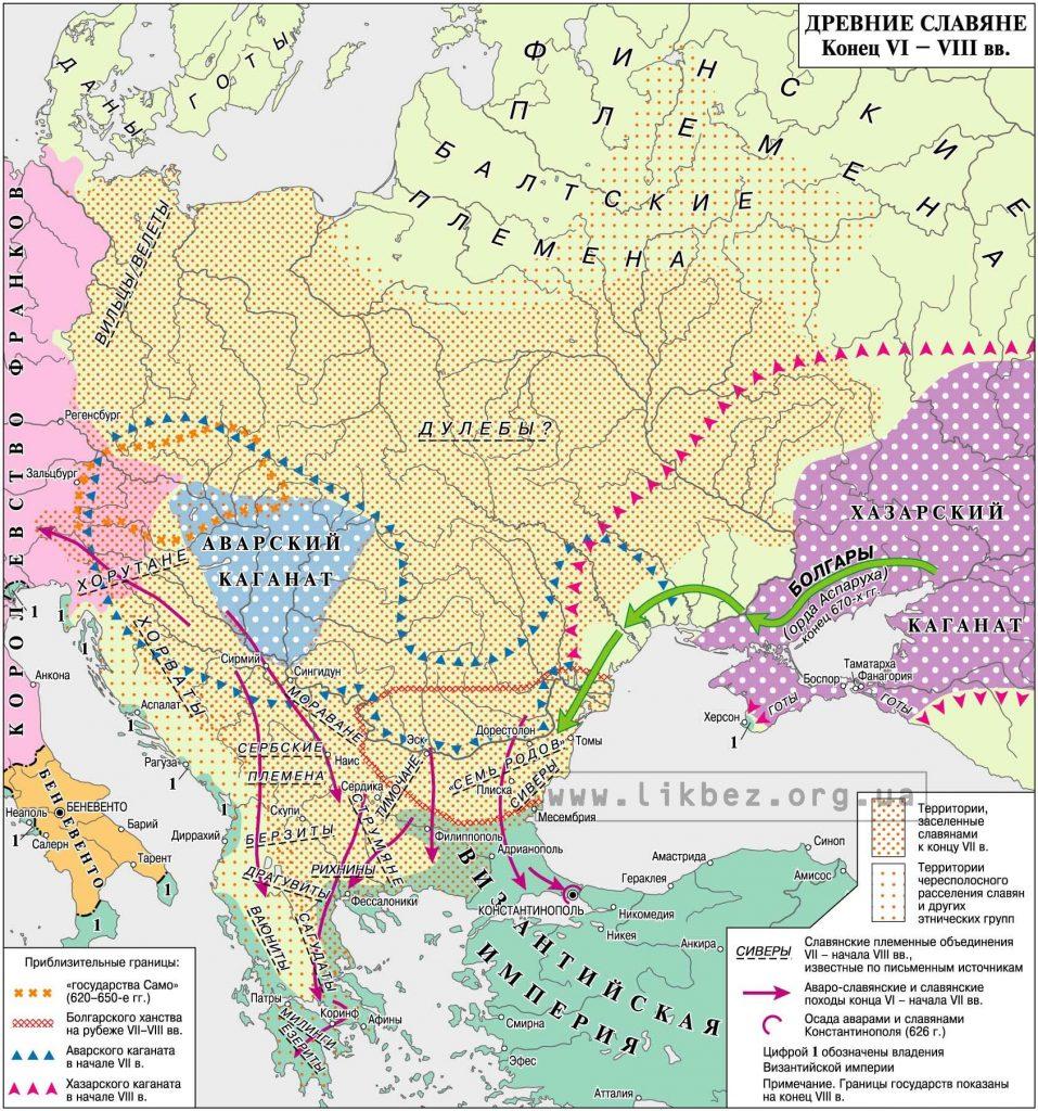 slav_map_2_rus