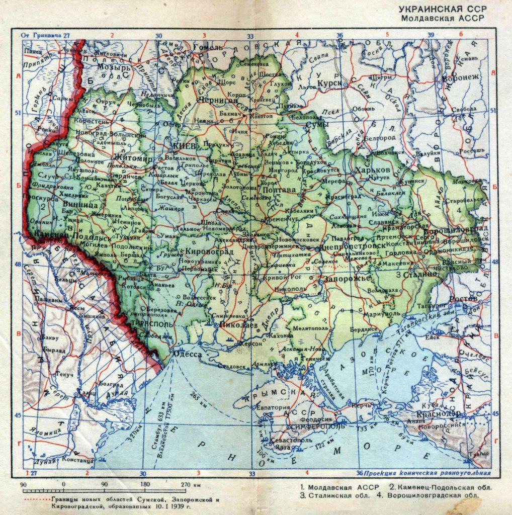 Українська РСР у 1939 році