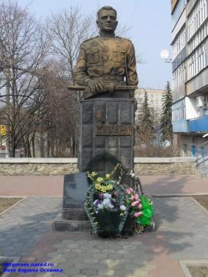 Памятник Герою Украины Алексею Бересту, поднявшему красный флаг над Рейхстагом (г.Ахтырка, Сумская область)
