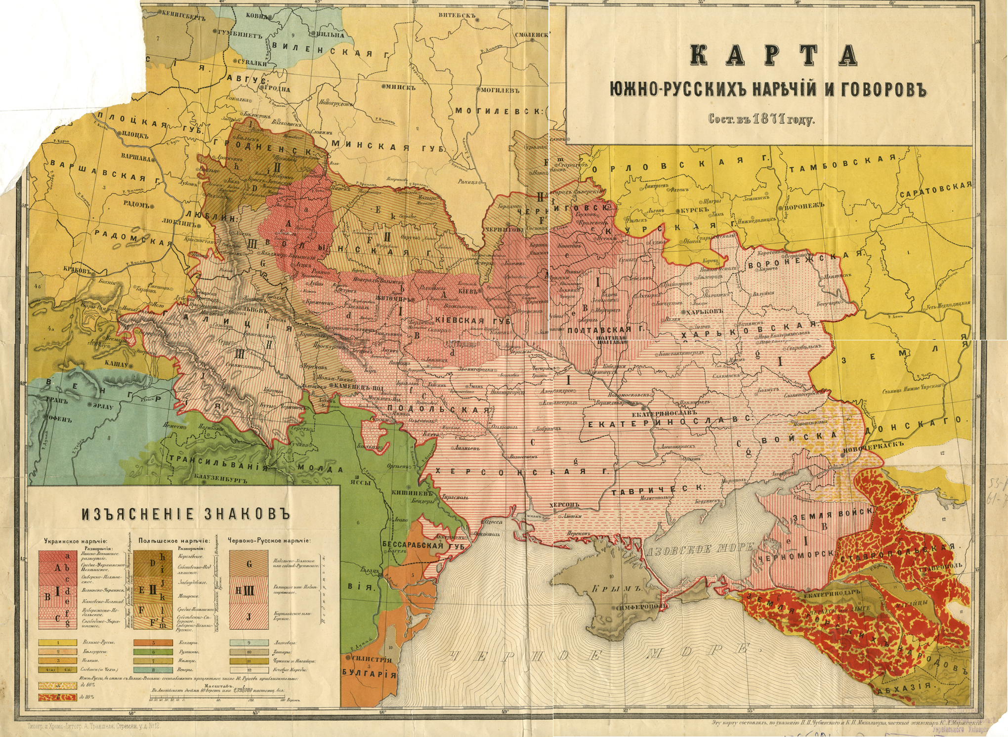 Ukraine Karte 1914.Historical Maps Of Ukraine