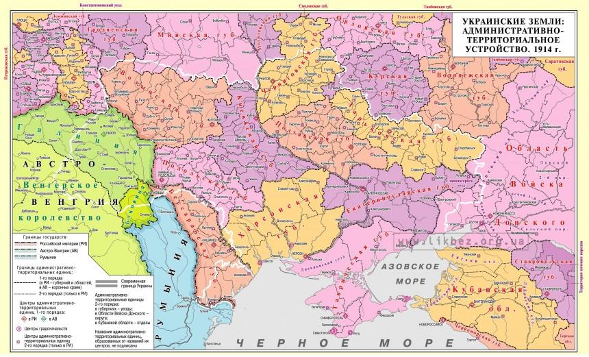 governorates-1914_rus