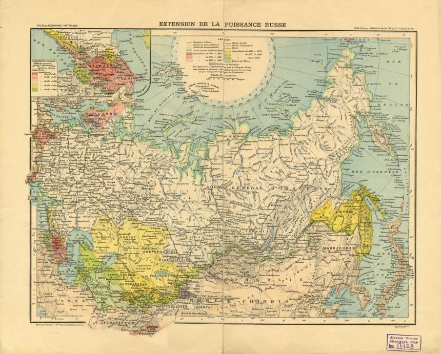 Фонды Зала картографии Национальной библиотеки Украины им.В.Вернадского