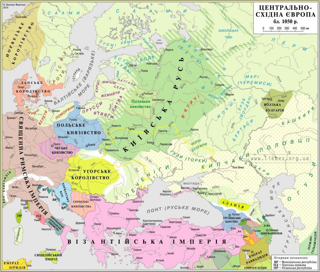 Русь та довколишні землі у 1050 р. Карта Дмитра Вортмана