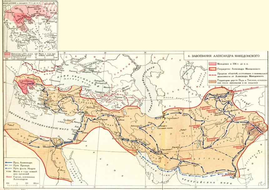 Завоевани Алесандра Македонского с основанными им городами