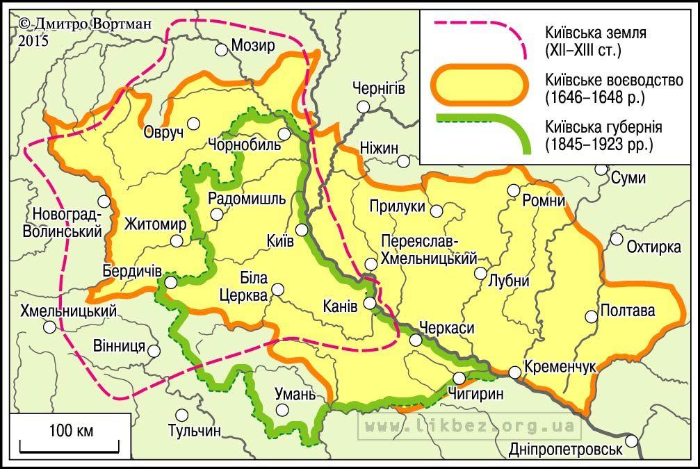 4_kyiv_region_ukr.jpg