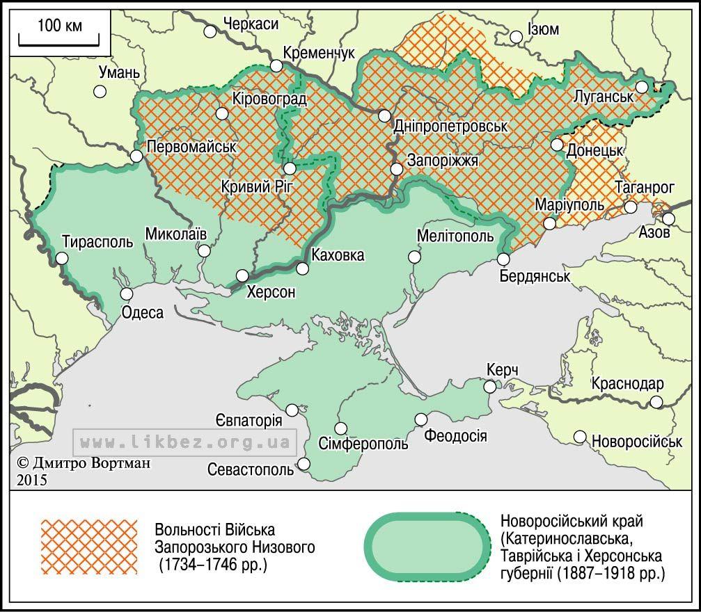 6_novorosia_region_ukr.jpg