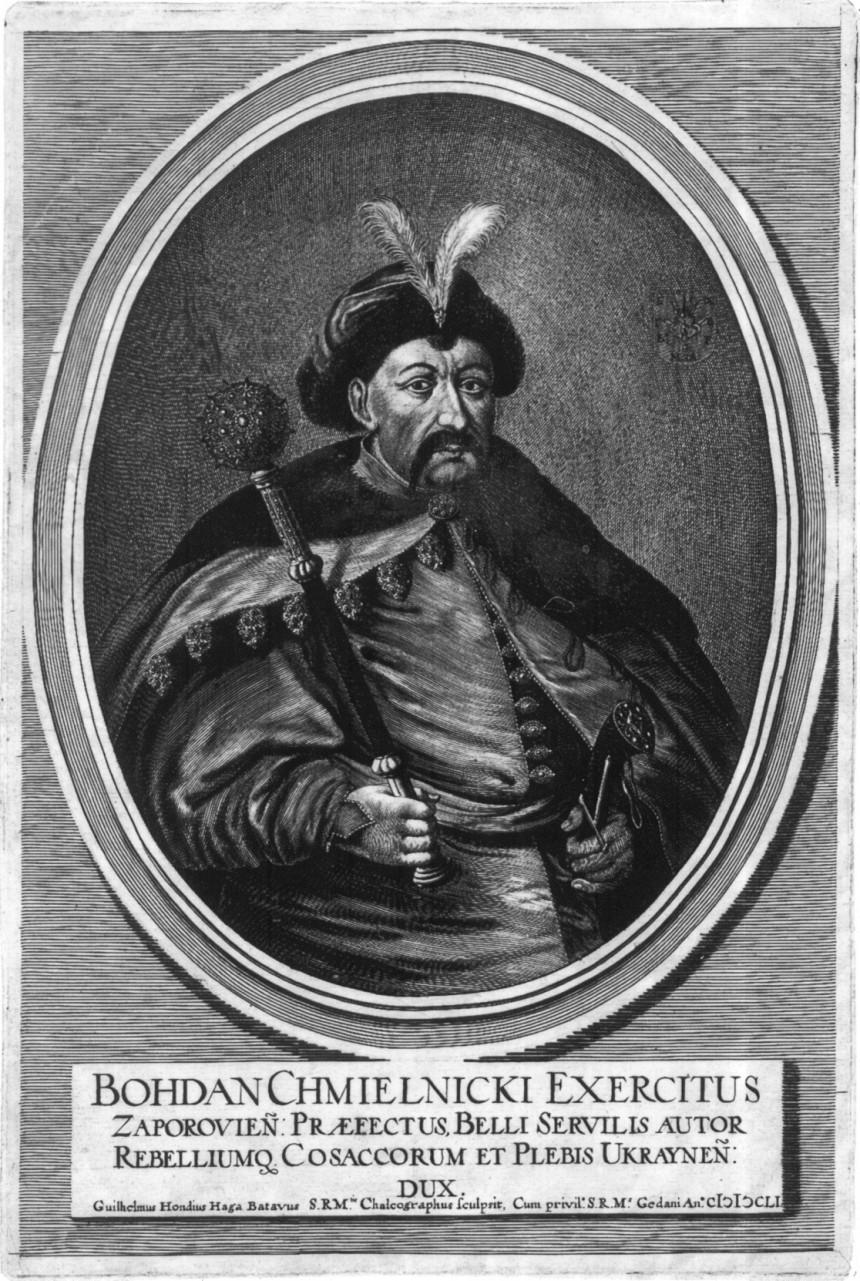 Khmelnytsky_1651