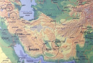 Карта локализации Аратты по различным версиям