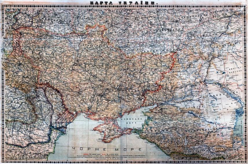 Карта Украины 1918