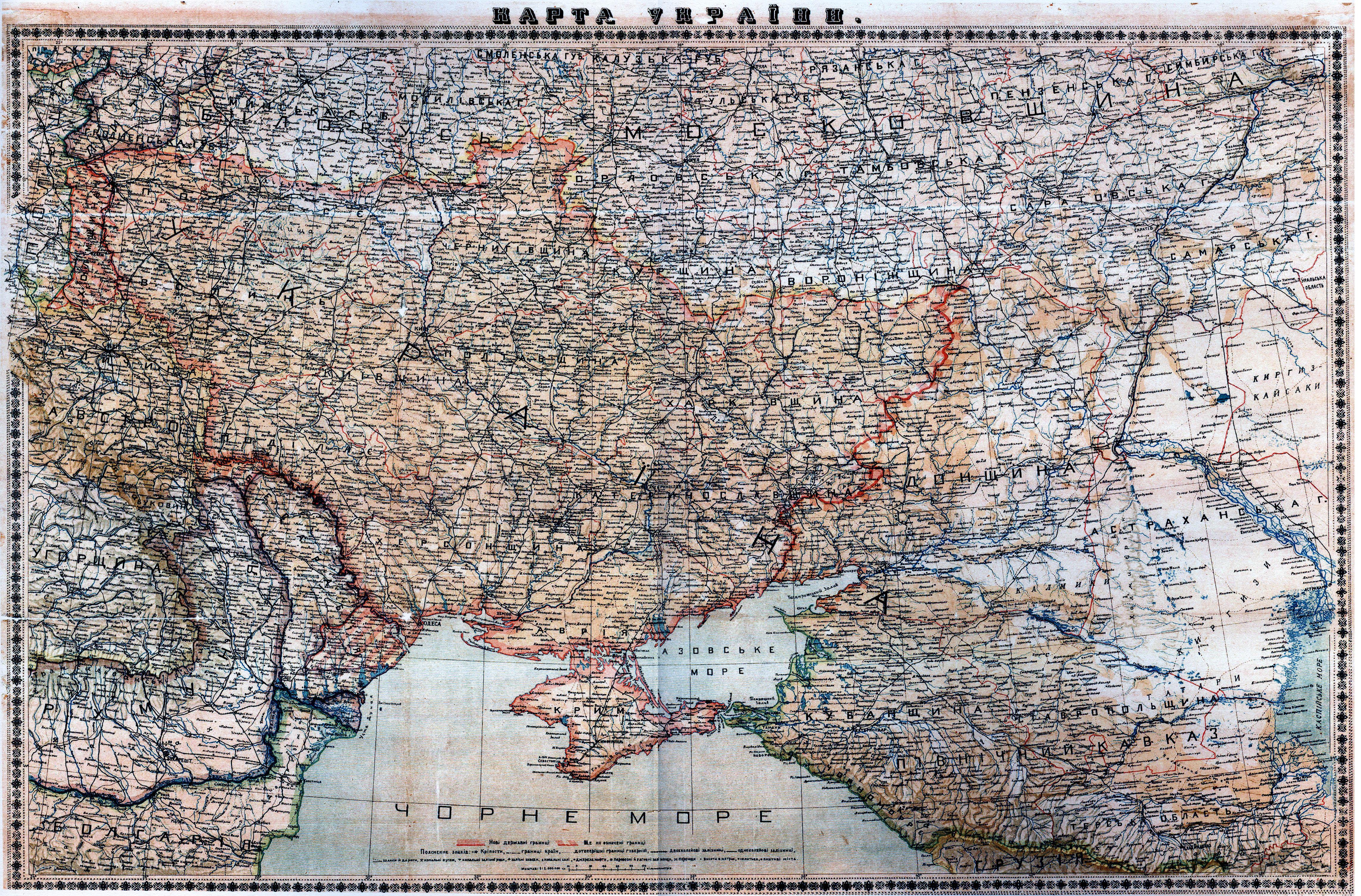 Карта України. Відень, 1918