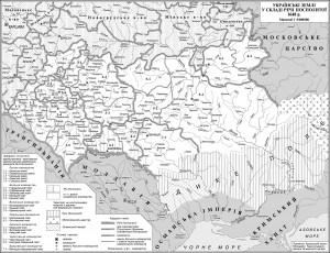 Современная карта украинских земель накануне восстания Б.Хмельницкого из Энциклопедии истории Украины