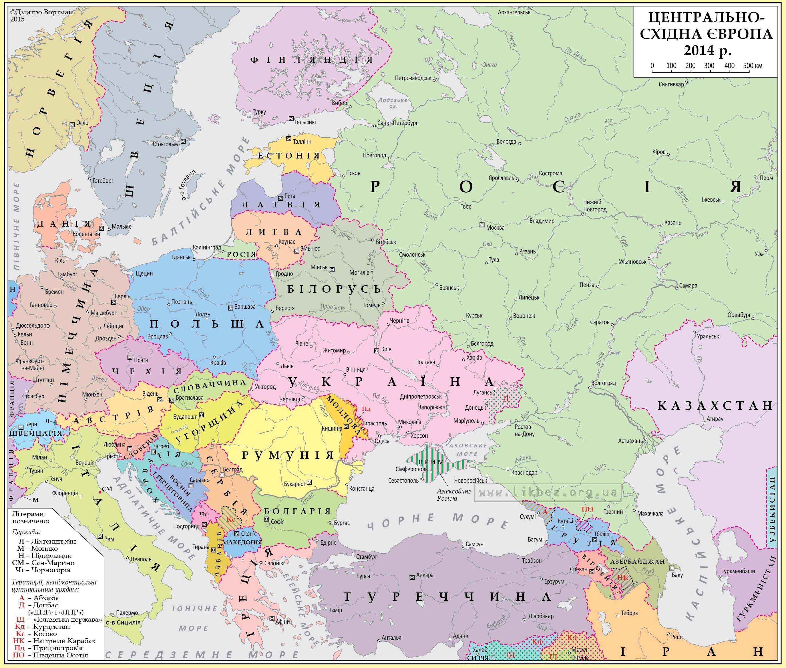 карты европы для навител скачать бесплатно 2014 торрент
