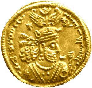 Золотая монета Хосрова ІІ Парвиза (591–628)