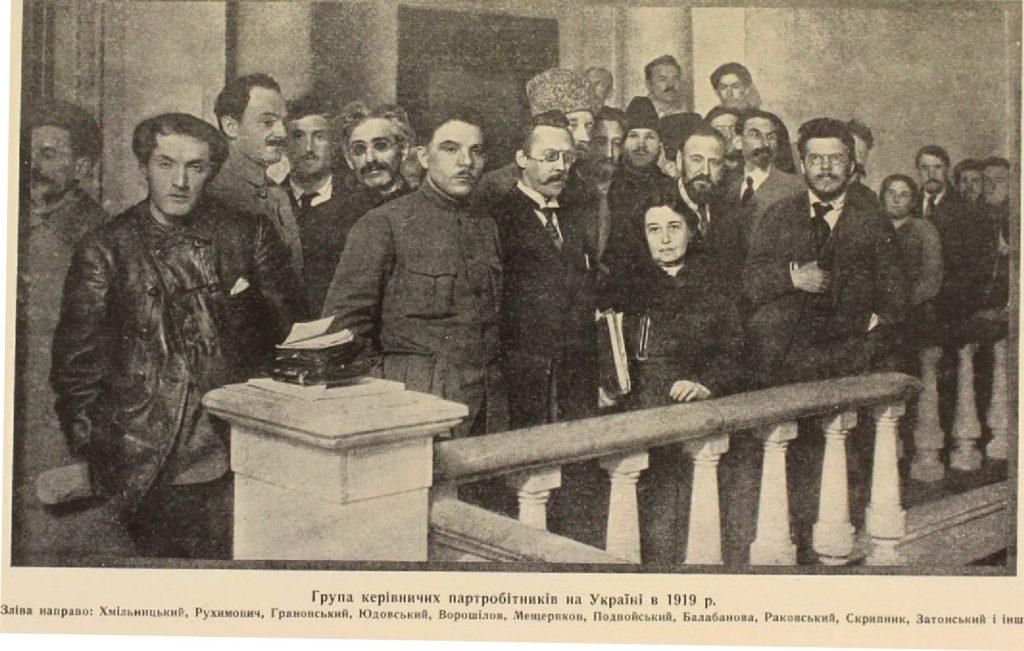 ris-iii-2-1-grupa-kerivnih-kompartijnih-pratsivnikiv-v-ukrayina-navesni-1919-r