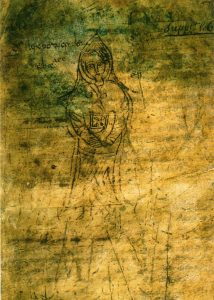 """Лист списка """"Хроники Фредегара"""", хранящегося в Национальной библиотеке Франции"""